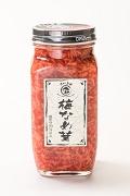http://www.kinoko-oukoku.com/kinoko/img/product01_img05.jpg